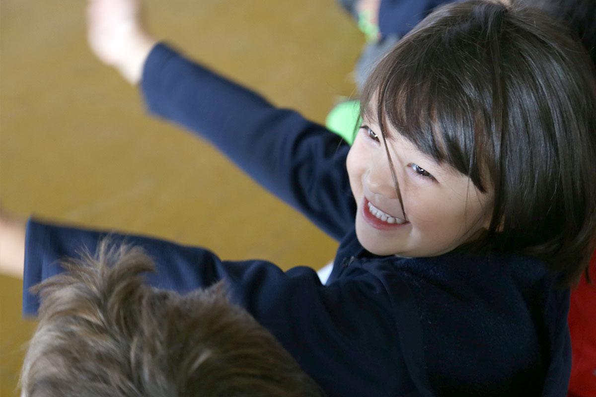 Colégio Integral - Educação Infantil